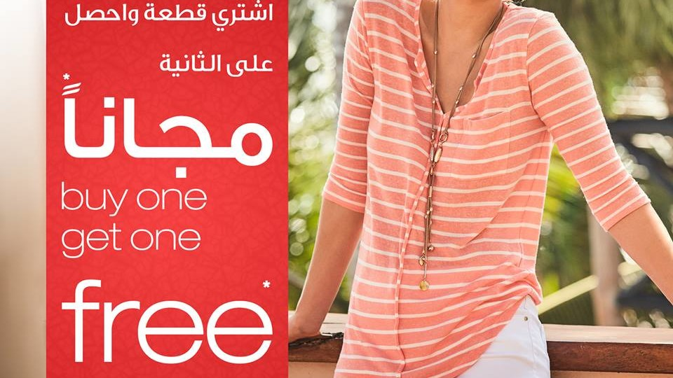 Buy 1 Get Free Promotion on Selected items
