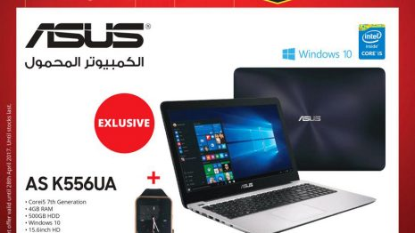 Electronic Super Deals & Offers