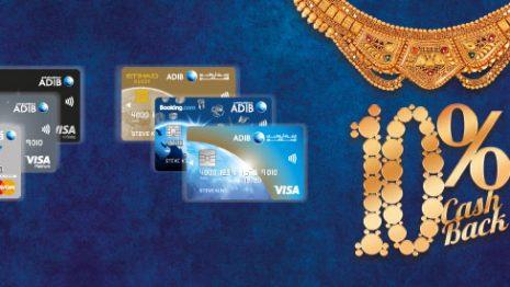Jewellery-ADIB-Card-dubai-offers-discount-sales
