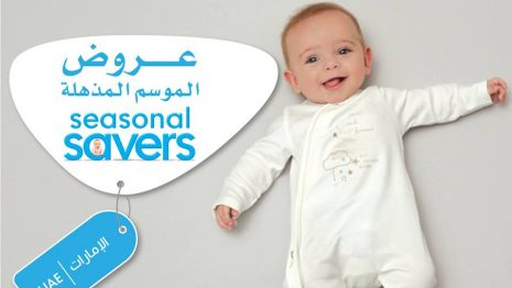 mothercare-seasonal